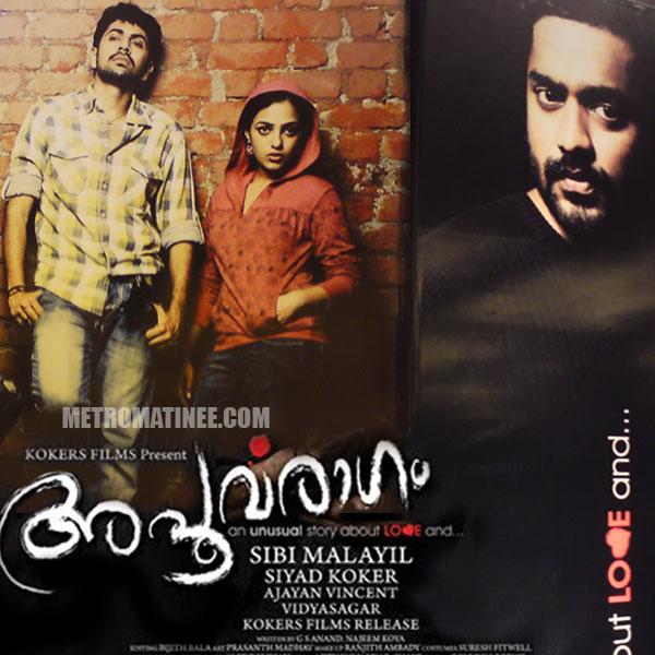 Malayalam songs MP3 Free Download, New